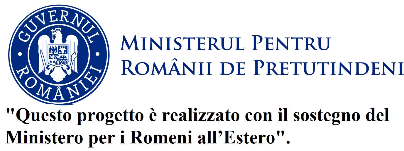 Calendario Romena 2019.Propatria Festival 2019 Propatria Festival